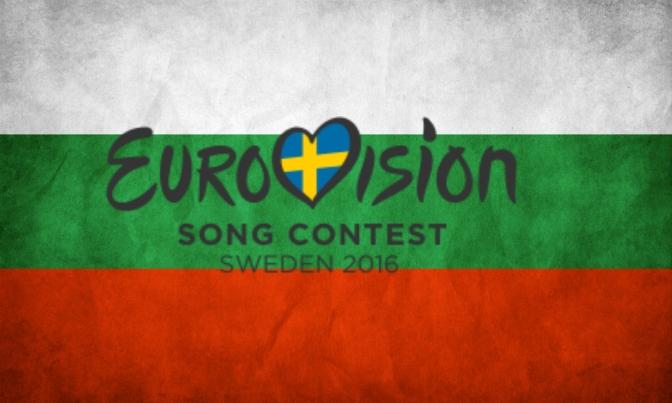 eurovision 2015 bulgaria eurovision.com.cy