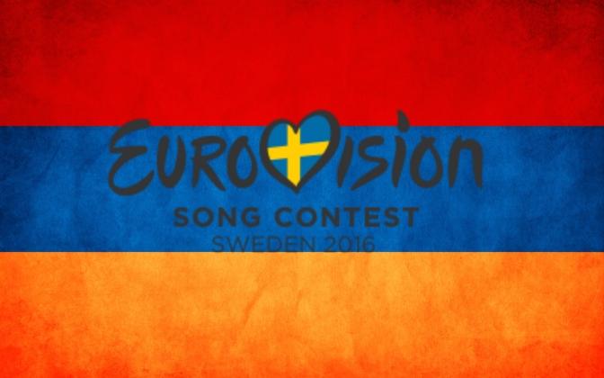 eurovision 2016 armenia eurovision.com.cy