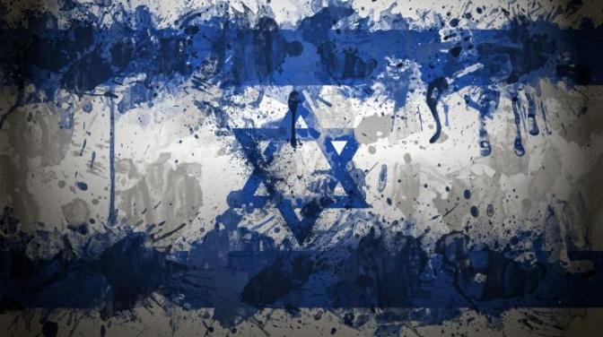 eurovision 2016 israel eurovision.com.cy