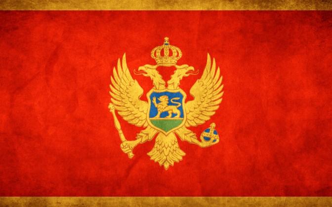 eurovision 2016 montenegro eurovision.com.cy