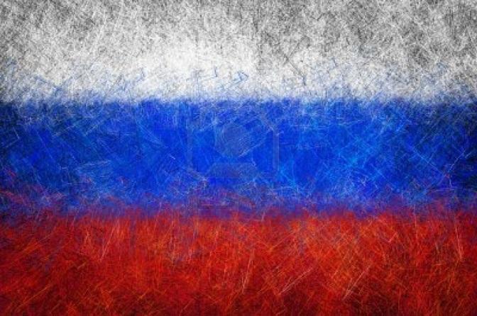 eurovision 2016 russia eurovision.com.cy