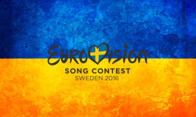 eurovision 2016 ukraine eurovision.com.cy