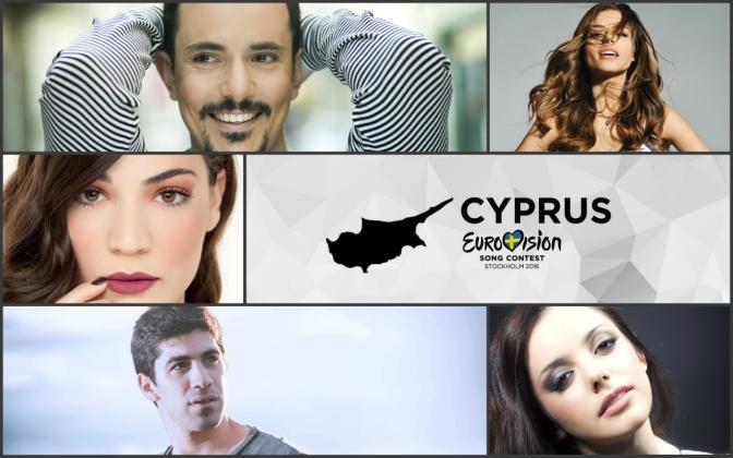 eurovision 2016 cyprus eurovision.com.cy