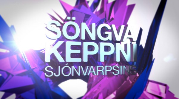 eurovision 2016 iceland songvakeppin 2016 eurovision.com.cy