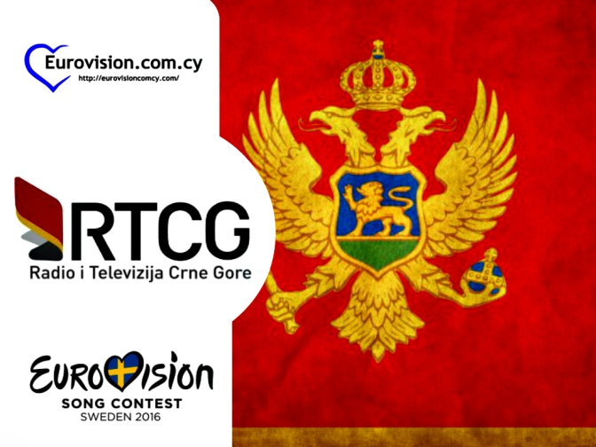 eurovision 2016 montenegro eurovision.com.cy 2