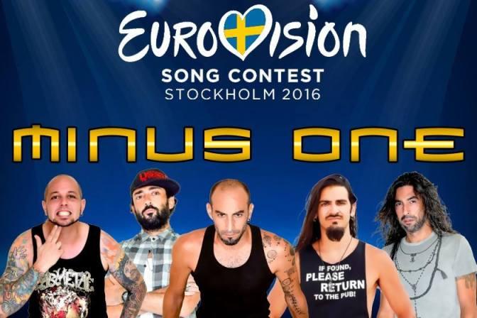 minus one eurovision 2016 cyprus | eurovision.com.cy