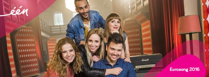 Eurosong-2016-Hopefuls